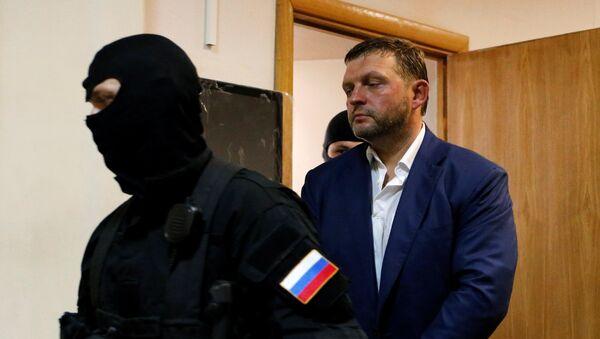 Nikita Belij, gobernador de la provincia de Kírov, - Sputnik Mundo