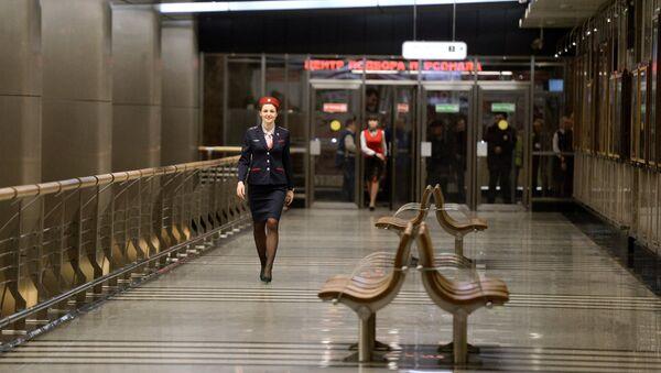 Estación Vístavochnaia del metro de Moscú - Sputnik Mundo