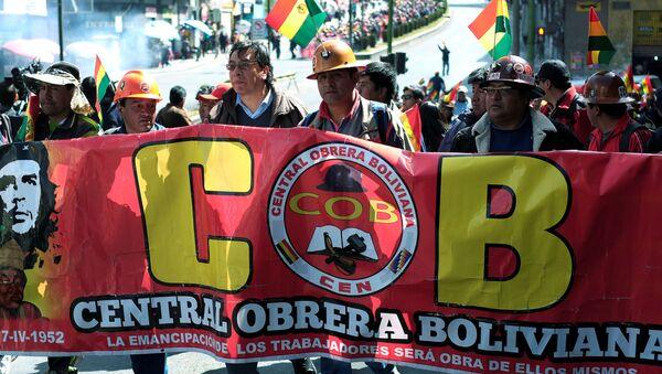 Protesta en Bolivia (archivo) - Sputnik Mundo