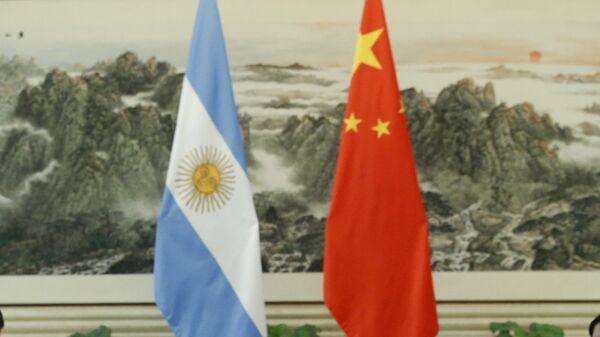 Banderas de Argentina y China - Sputnik Mundo