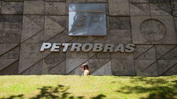 Edifício da Petrobras - Sputnik Mundo