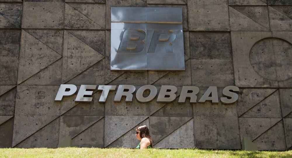 Sede de Petrobras (archivo)
