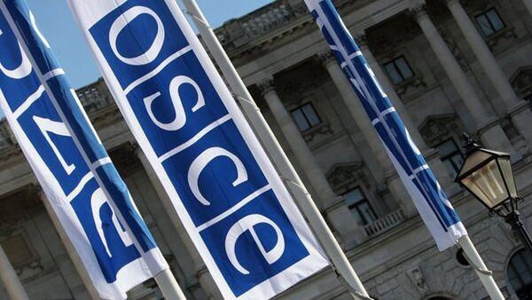 Logo de OSCE - Sputnik Mundo