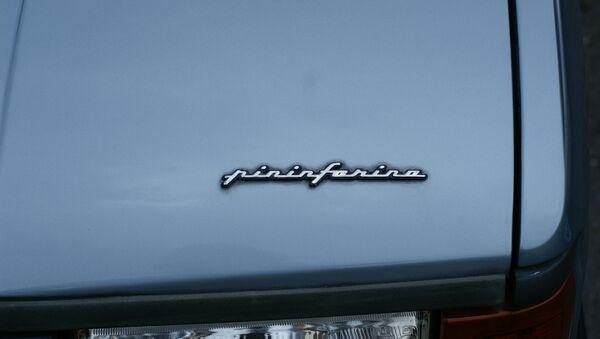 Logo de Pininfarina - Sputnik Mundo