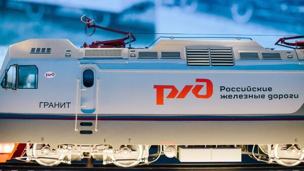 Modelo de un tren con el logo de RZD - Sputnik Mundo