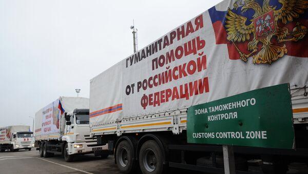 Сonvoyes de ayuda humanitaria rusos en Donbás - Sputnik Mundo