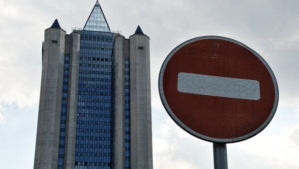 La sede de Gazprom en Moscú - Sputnik Mundo