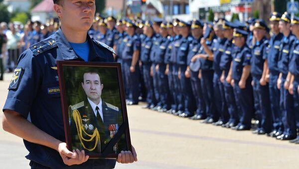 Прощание с погибшим в Сирии российским военным летчиком-инструктором Ряфагатем Хабибулиным - Sputnik Mundo