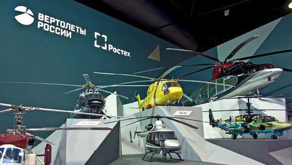 El grupo empresarial Helicópteros de Rusia - Sputnik Mundo