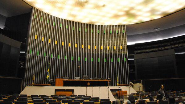 Cámara de Diputados de Brasil - Sputnik Mundo