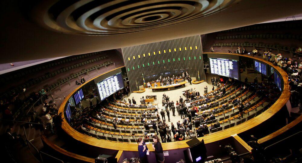 Cámara de Diputados de Brasil (archivo)