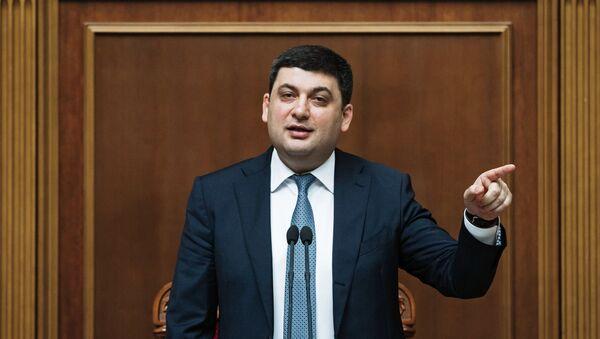 Vladímir Groisman, primer ministro de Ucrania - Sputnik Mundo