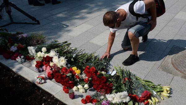 Homenaje a las víctimas del atentado en Niza - Sputnik Mundo