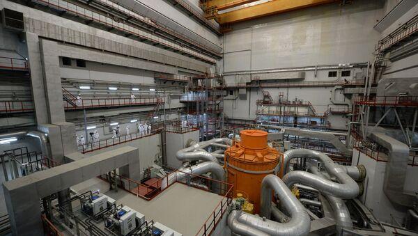 Central nuclear rusa de Beloyarsk - Sputnik Mundo