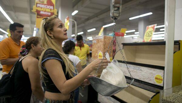 Supermercado en la frontera colombiana - Sputnik Mundo