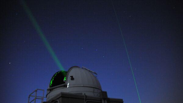 Noche Internacional de observación de la Luna - Sputnik Mundo