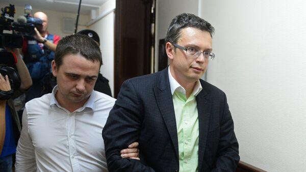 Denís Nikándrov, jefe adjunto de la Dirección General de Investigaciones de Moscú del Comité de Investigación de Rusia - Sputnik Mundo