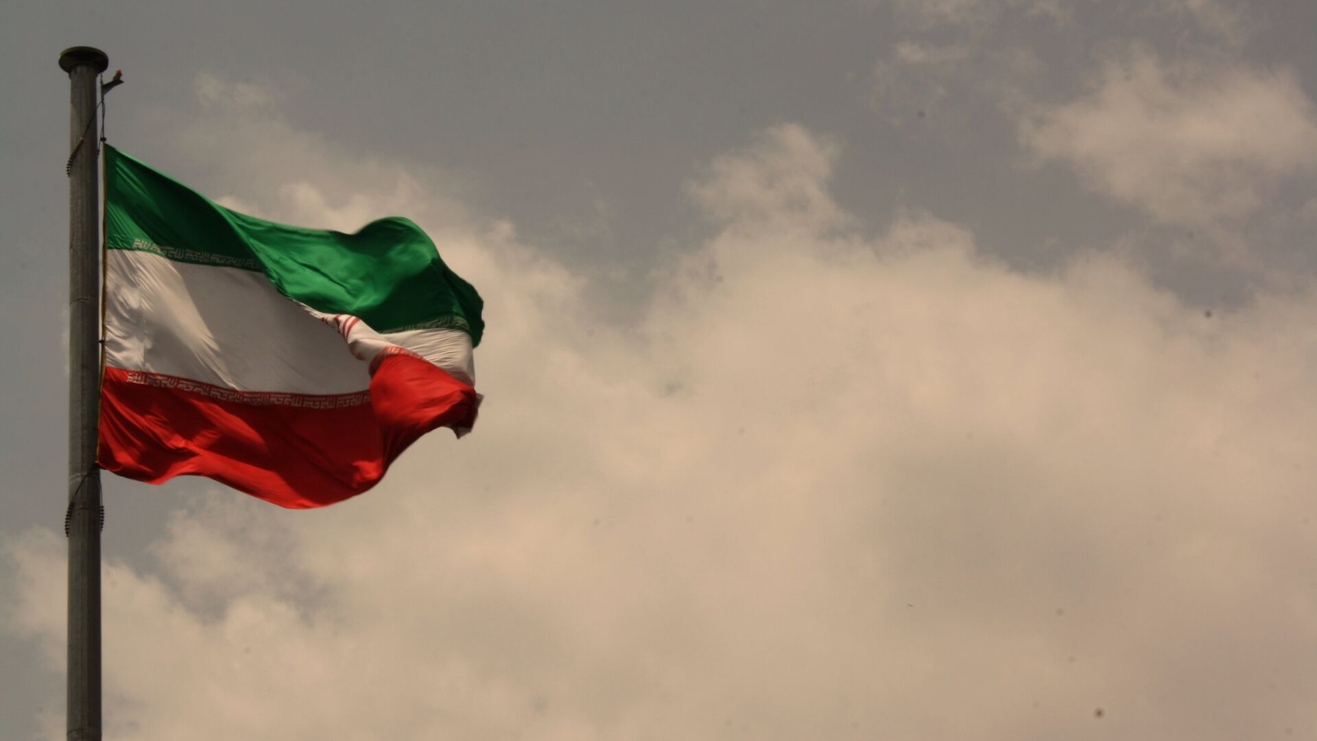 La bandera de Irán - Sputnik Mundo, 1920, 21.02.2021