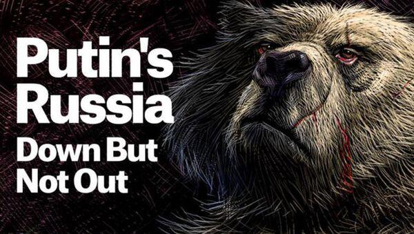 La portada de la revista Foreign Affairs (mayo-junio de 2016) - Sputnik Mundo