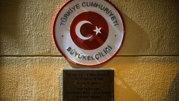 Embajada de Turquía en Moscú - Sputnik Mundo