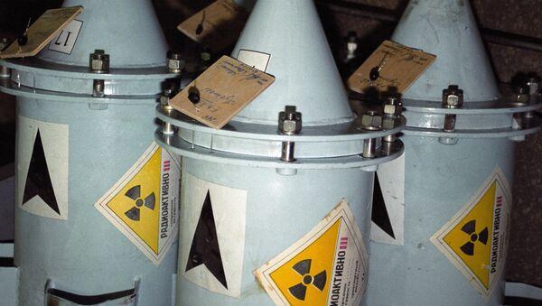 Сombustible nuclear - Sputnik Mundo