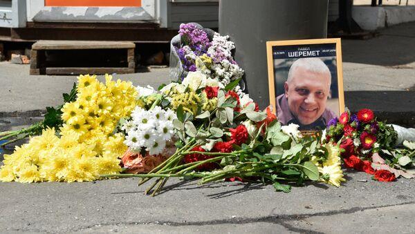 Flores y velas en el lugar del asesinato del periodista ruso Pável Sheremet en Kiev, Ucrania - Sputnik Mundo