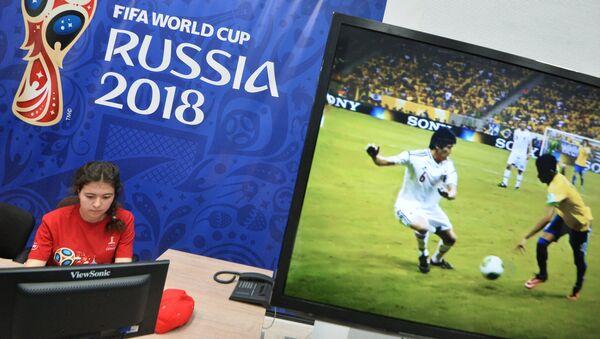 Preparaciones para el Mundial de fútbol 2018 en Rusia - Sputnik Mundo