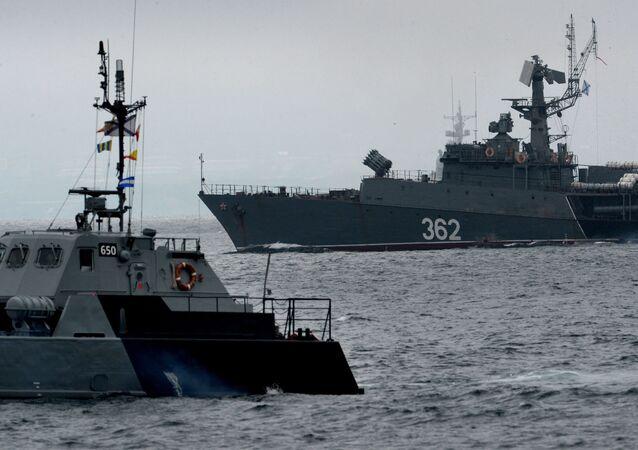 Buques de guerra de la Flota rusa del Pacífico