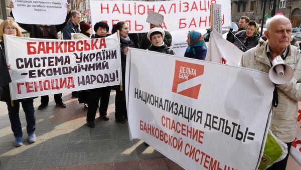 Protestas en Kiev bajo el lema de No a la Corrupción Bancaria! - Sputnik Mundo