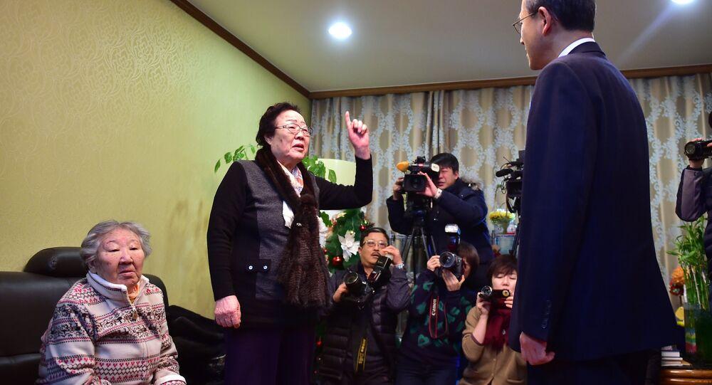 Las últimas mujeres de consuelo protestan contra el acuerdo firmado entre Japón y Corea del Sur