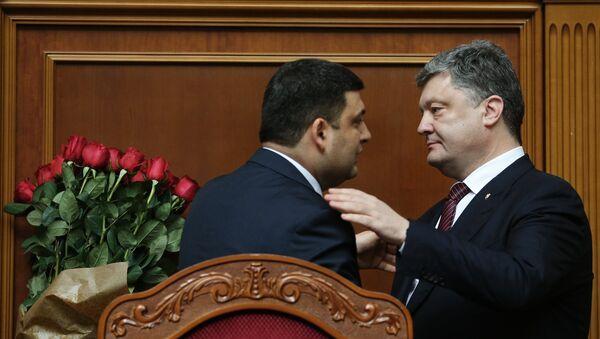 Primer ministro de Ucrania, Vladímir Groisman, y presidente ucrañano, Petró Poroshenko - Sputnik Mundo