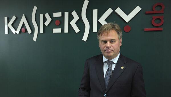 Director General de Kaspersky Lab, Evgeny Kaspersky (archivo) - Sputnik Mundo