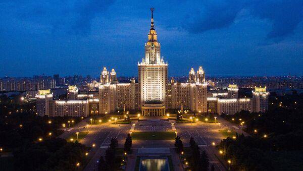 La Universidad Estatal Lomonósov de Moscú - Sputnik Mundo