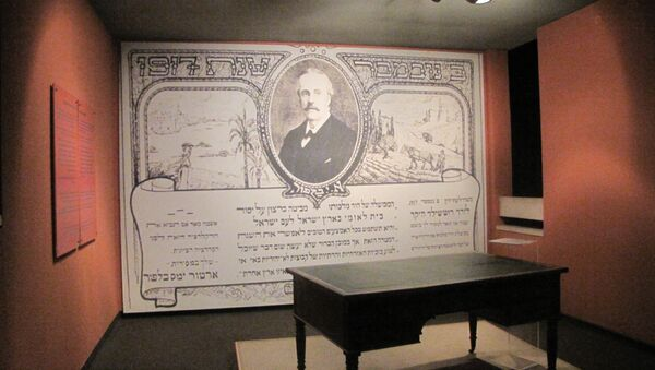 La mesa del canciller del Reino Unido, Arthur James Balfour (1916-1919), en Beit Hatfutsot, Tel Aviv - Sputnik Mundo