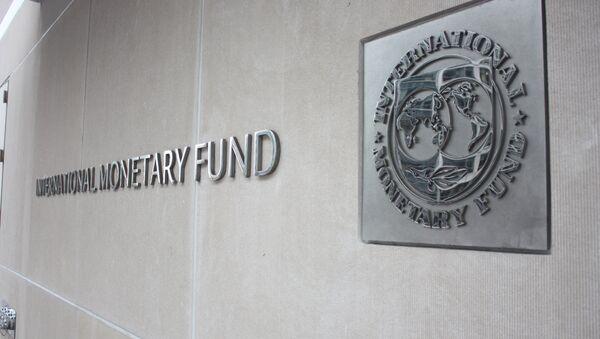 Fondo Monetario Internacional (FMI)  - Sputnik Mundo