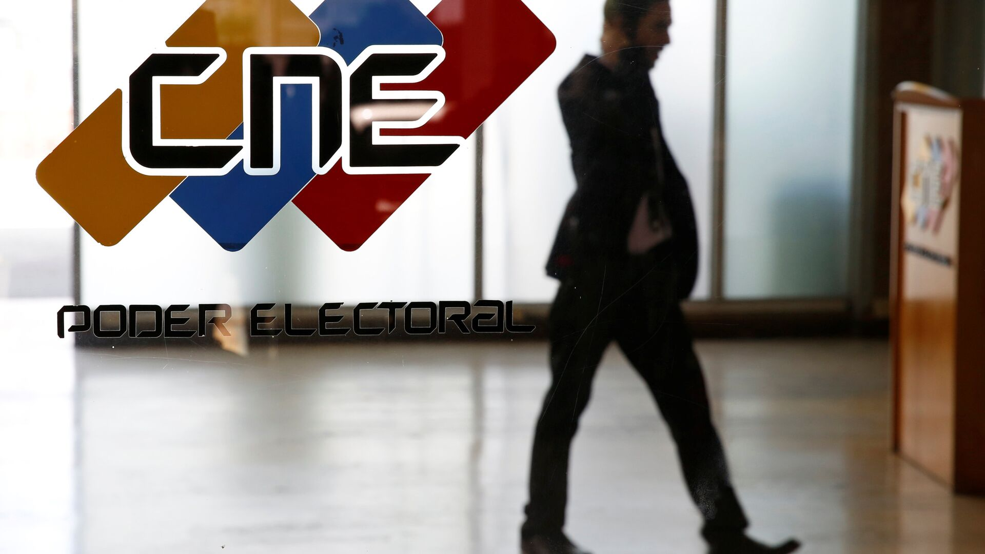 Logo de CNE de Venezuela - Sputnik Mundo, 1920, 22.07.2021