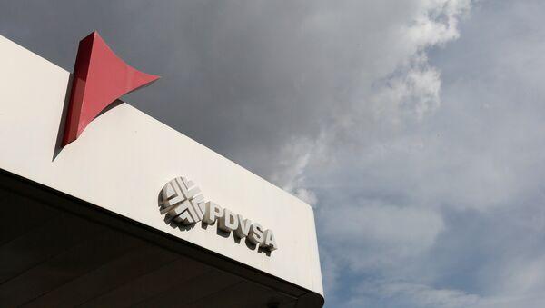 Logo de la empresa venezolana PDVSA (archivo) - Sputnik Mundo