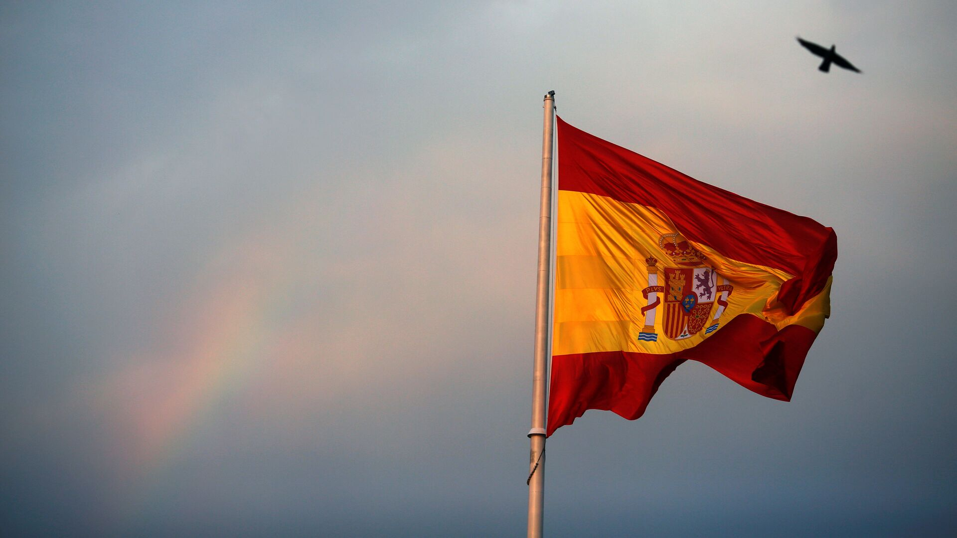 Bandera de España - Sputnik Mundo, 1920, 16.11.2018