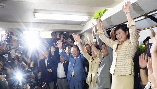 Yuriko Koike, la nueva gobernadora de Tokio - Sputnik Mundo