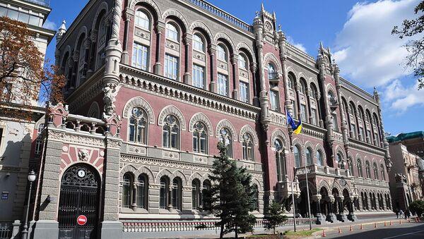 Edificio del Banco Nacional de Ucrania - Sputnik Mundo