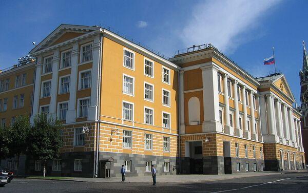 El edificio gubernamental del Kremlin (El Cuerpo 14) - Sputnik Mundo