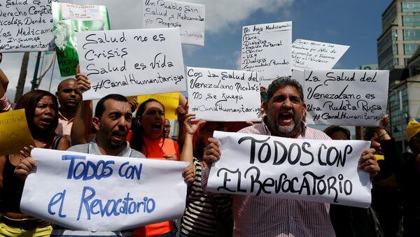 Partidiarios de la oposición venezolana - Sputnik Mundo
