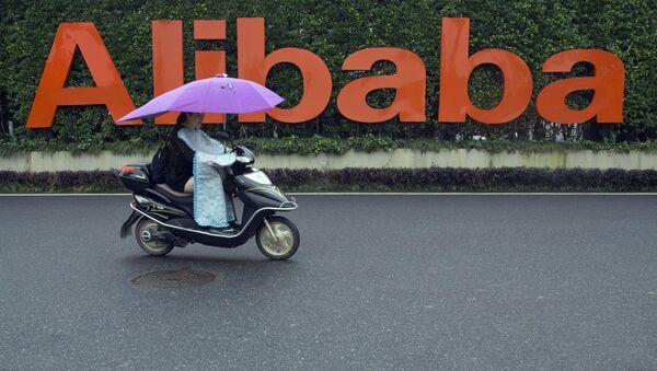 Logo de Alibaba - Sputnik Mundo
