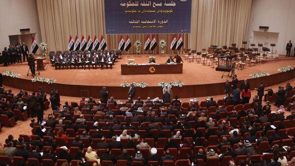 Parlamento de Irak (archivo) - Sputnik Mundo
