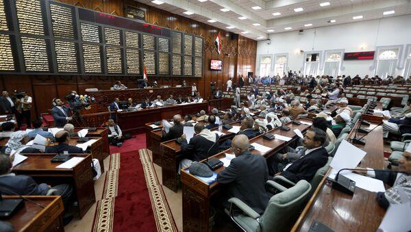 El Parlamento yemení - Sputnik Mundo
