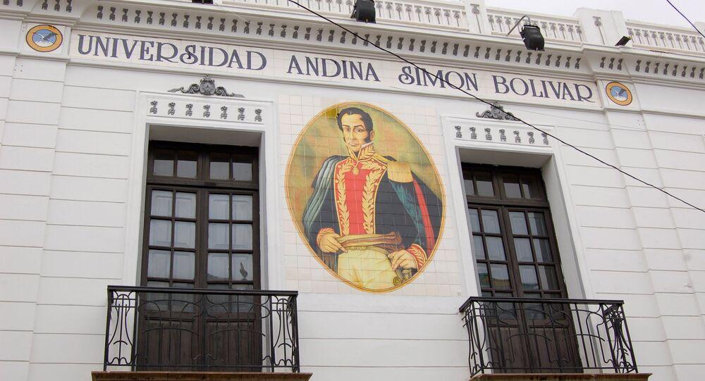 La Universidad Andina Simón Bolívar