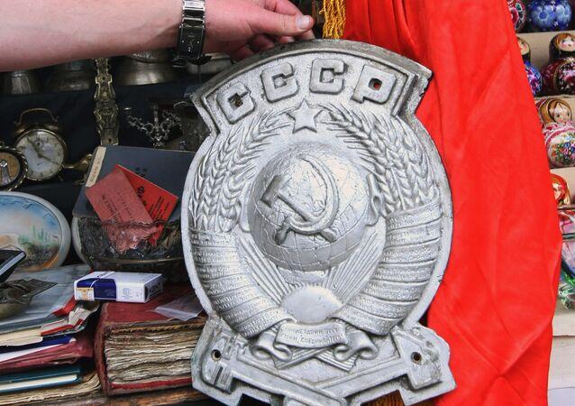 Recuerdos con los símbolos de la URSS