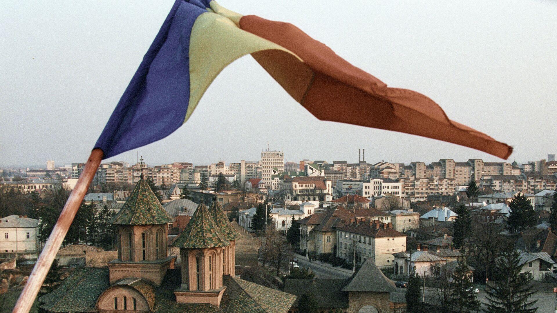 La bandera de Rumanía - Sputnik Mundo, 1920, 26.04.2021