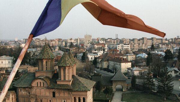 La bandera de Rumanía - Sputnik Mundo
