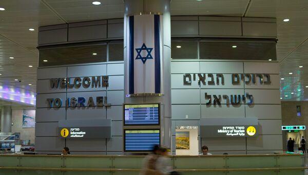 Aeropuerto de Tel Aviv - Sputnik Mundo